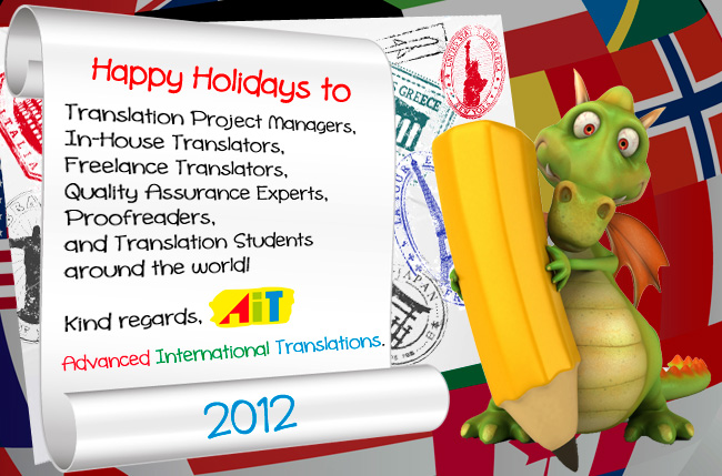 Happy New Year Greetings from the Makers of the Translation Management Systems